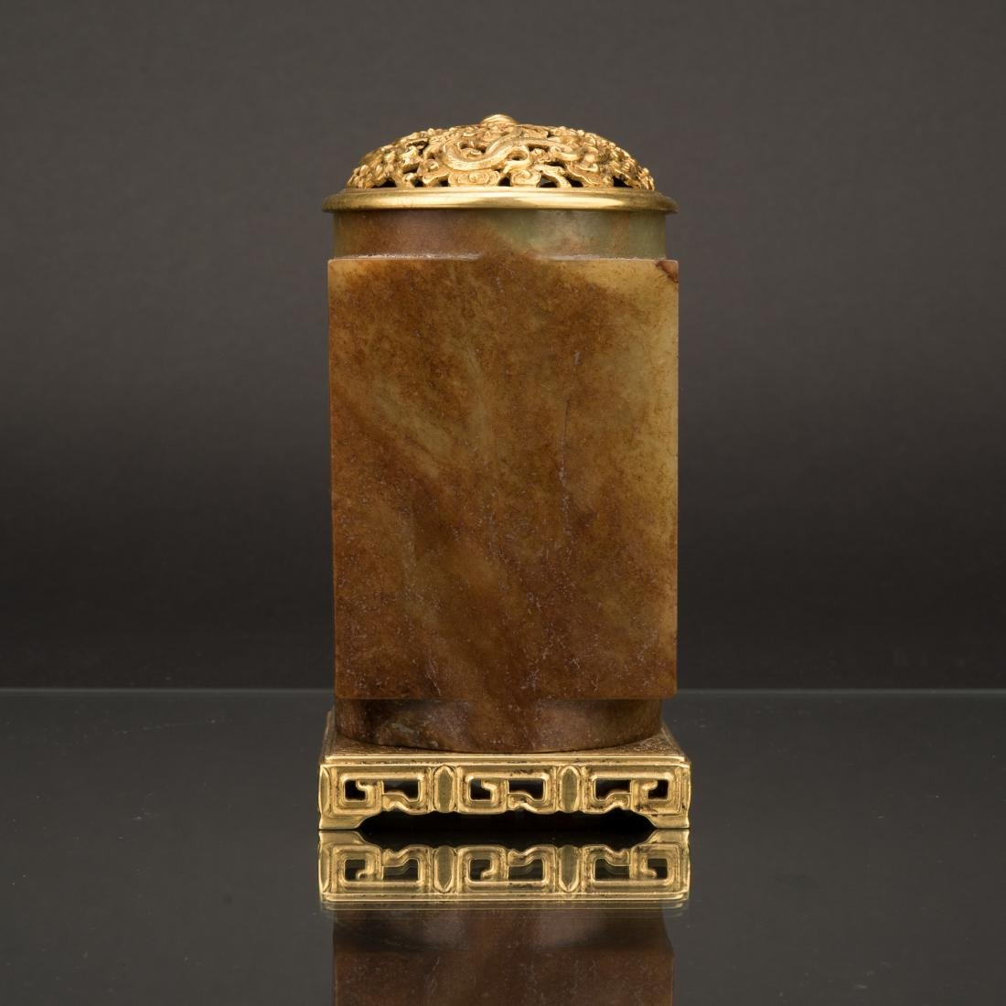 JADE CONG INCENSE BURNER WITH GILT BRONZE LID & STAND