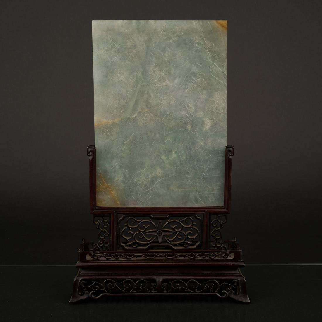 ANTIQUE CHINESE CARVED JADEITE TABLE SCREEN