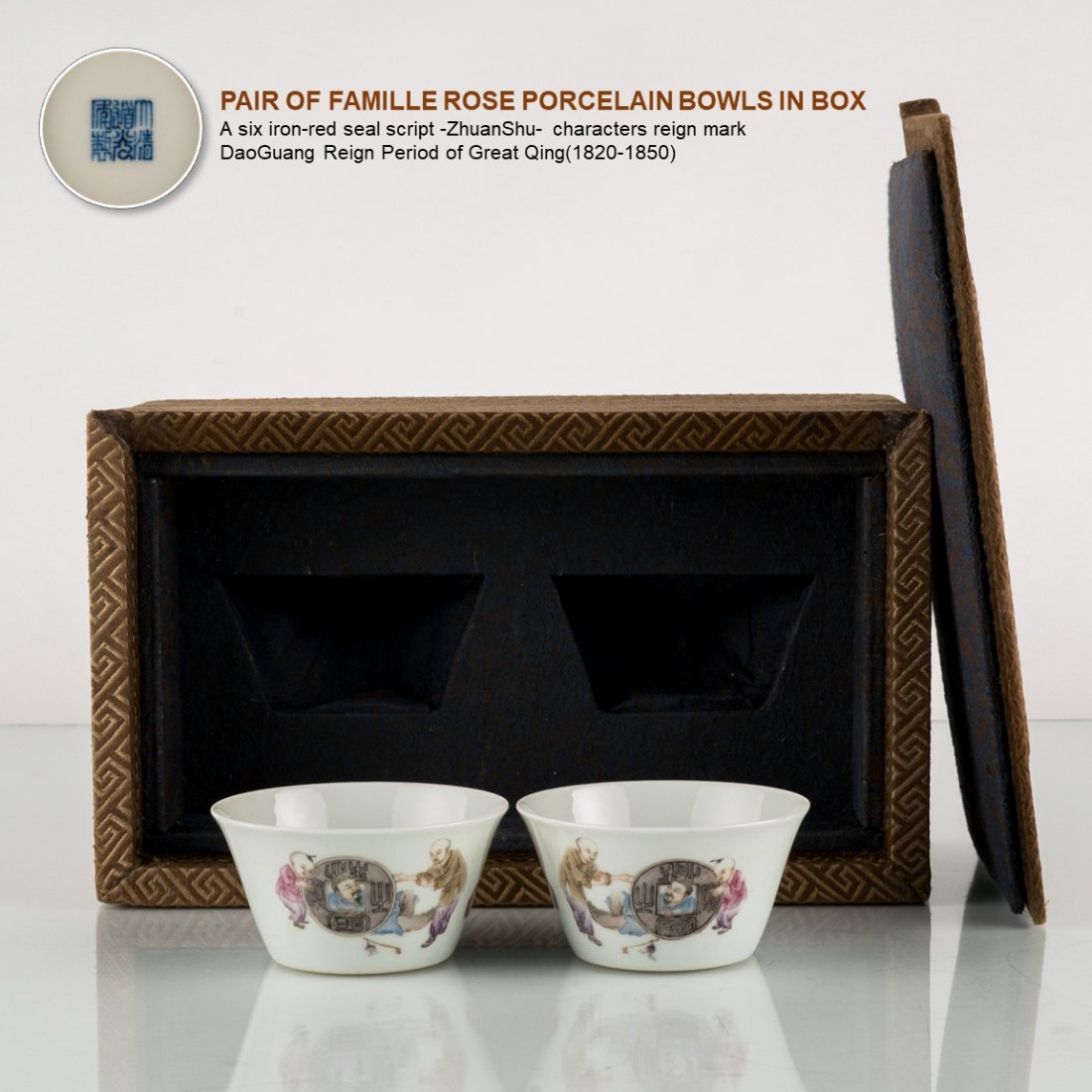 PAIR OF FAMILLE ROSE PORCELAIN BOWLS IN BOX