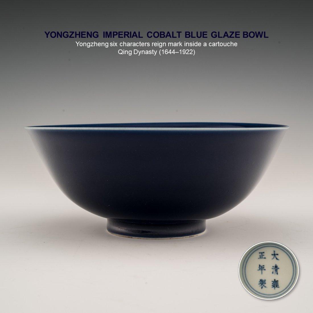 YONGZHENG IMPERIAL COBALT BLUE GLAZE BOWL