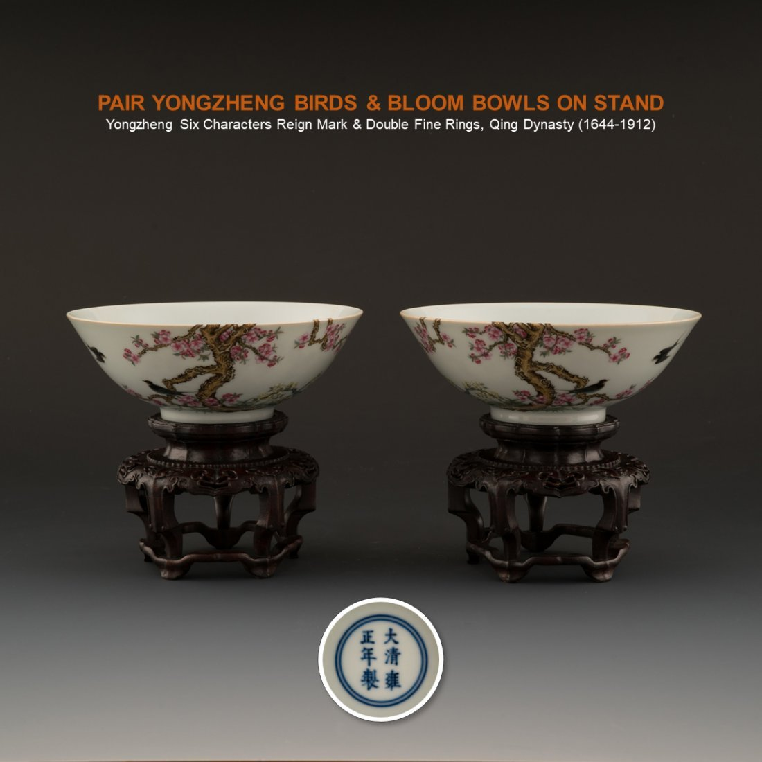 PAIR YONGZHENG BIRDS & BLOOM BOWLS ON STAND