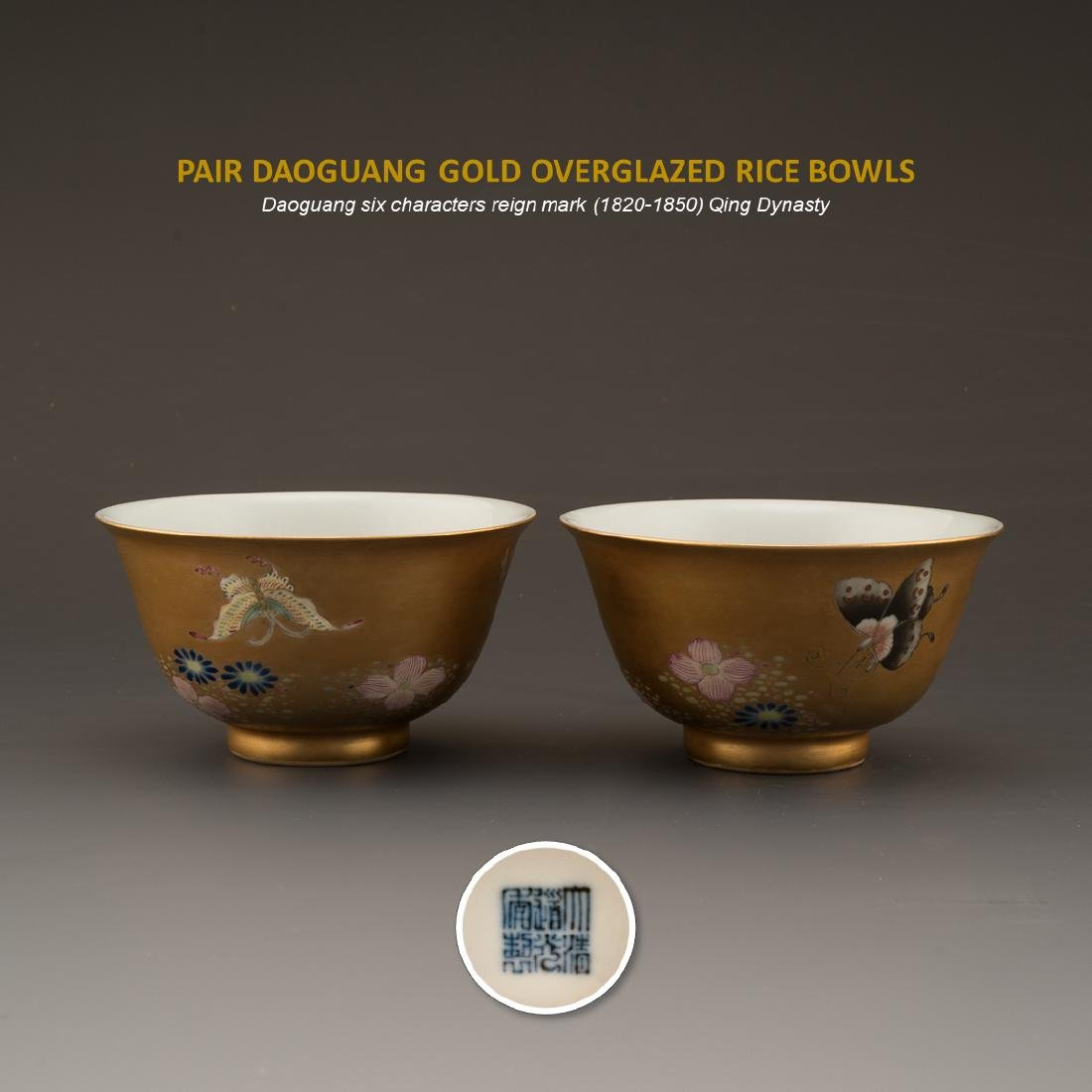 PAIR DAOGUANG GOLD OVERGLAZED RICE BOWLS