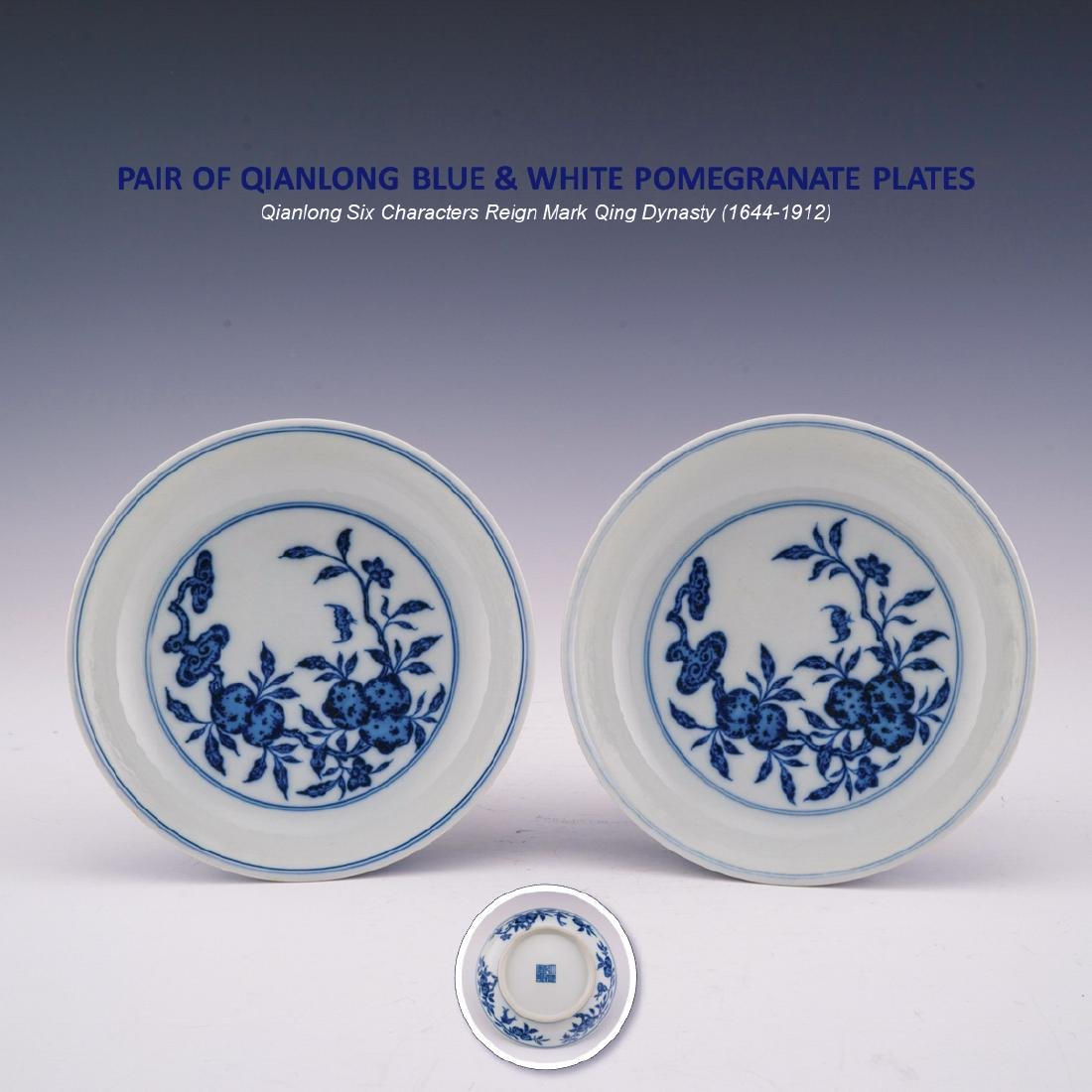 PAIR OF QIANLONG BLUE & WHITE POMEGRANATE PLATES
