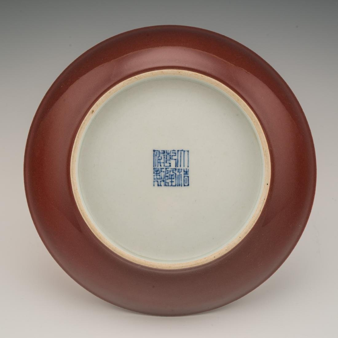 QIANLONG LOTUS PLATE WITH LIVER RED GLAZE