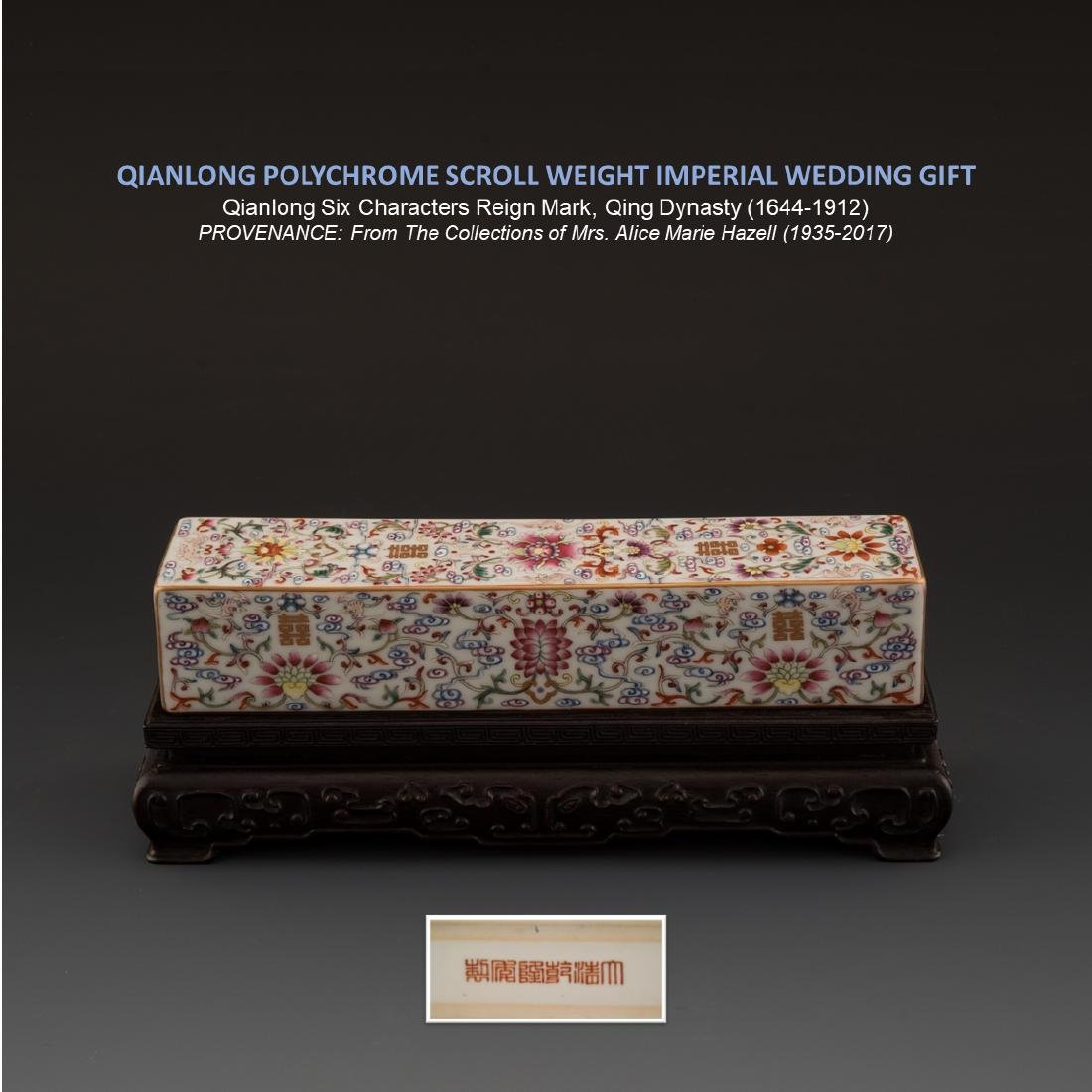QIANLONG POLYCHROME SCROLL WEIGHT IMPERIAL WEDDING GIFT