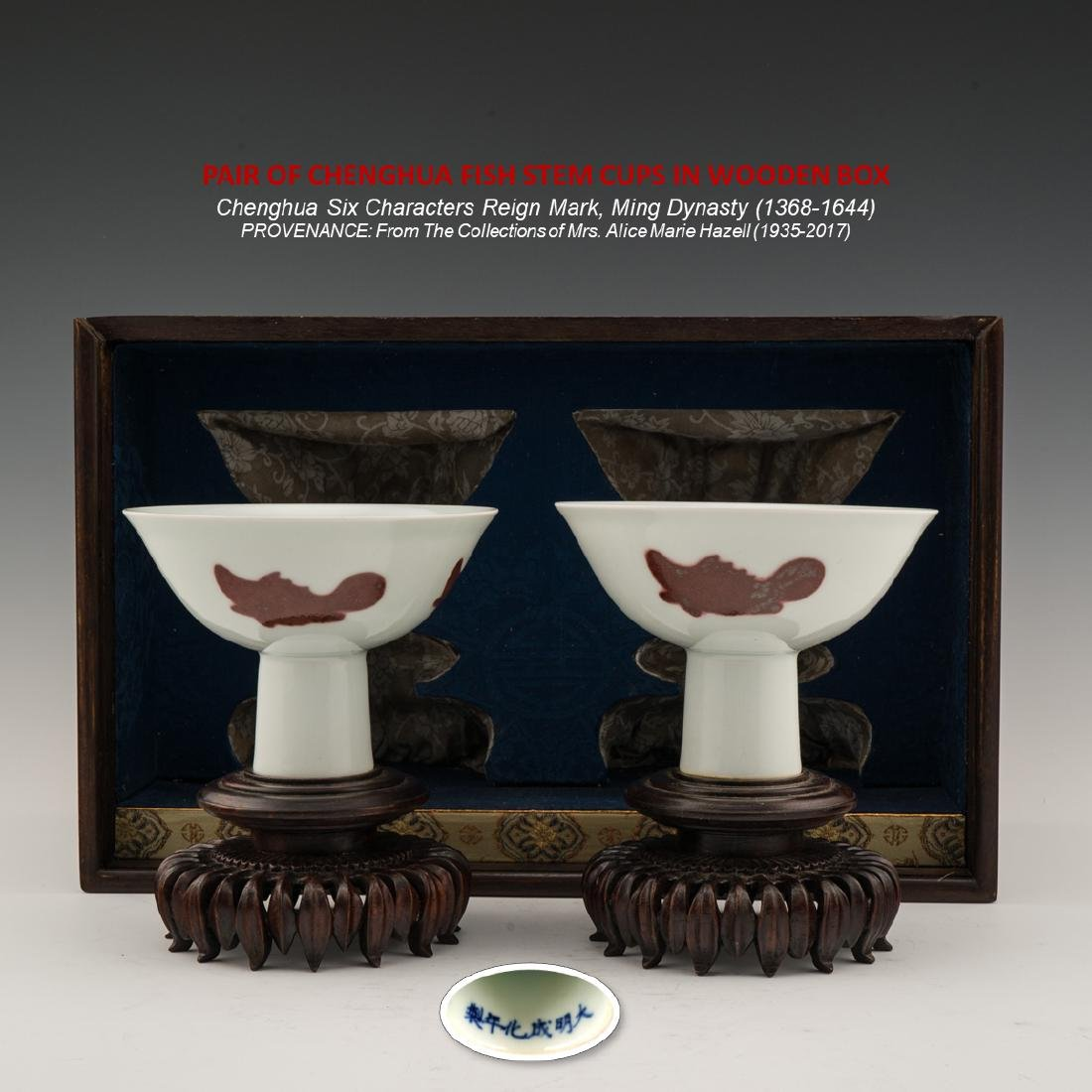 PAIR OF CHENGHUA FISH STEM CUPS IN WOODEN BOX