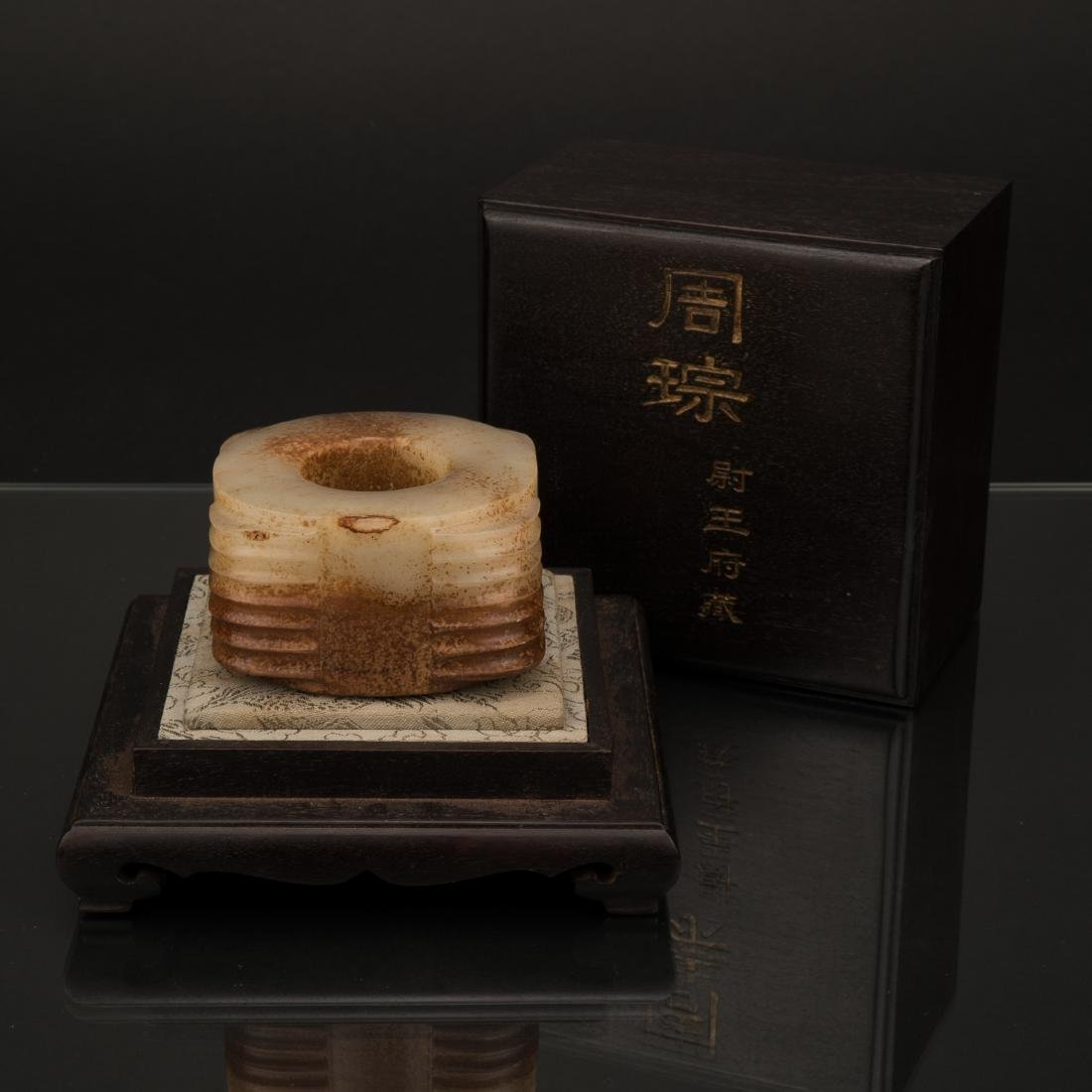 ZHOU DYNASTY CONG JADE MUTTON-FAT IN WOODEN BOX