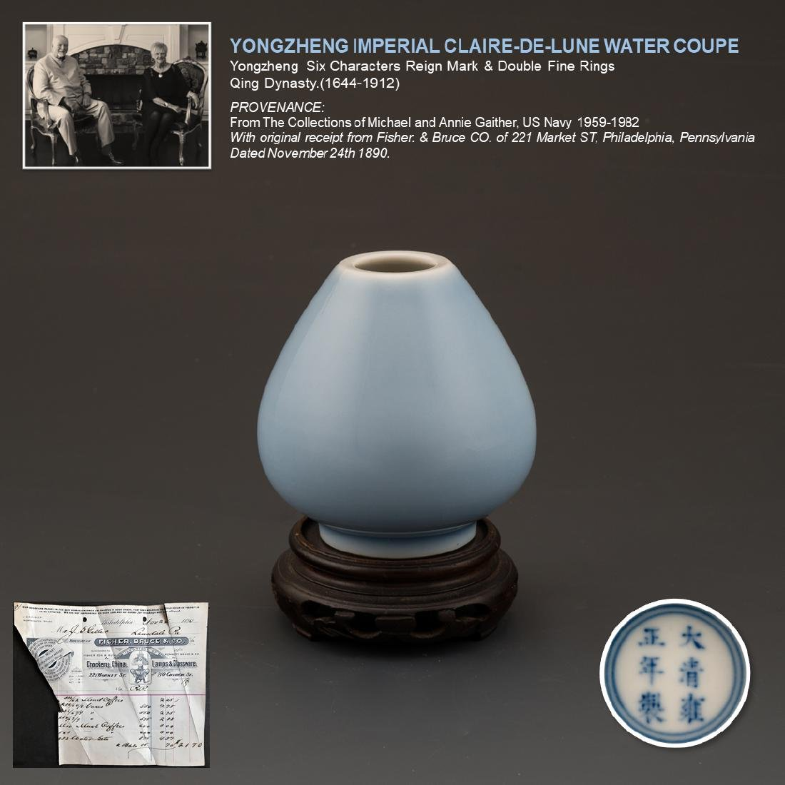 YONGZHENG IMPERIAL CLAIRE-DE-LUNE WATER COUPE