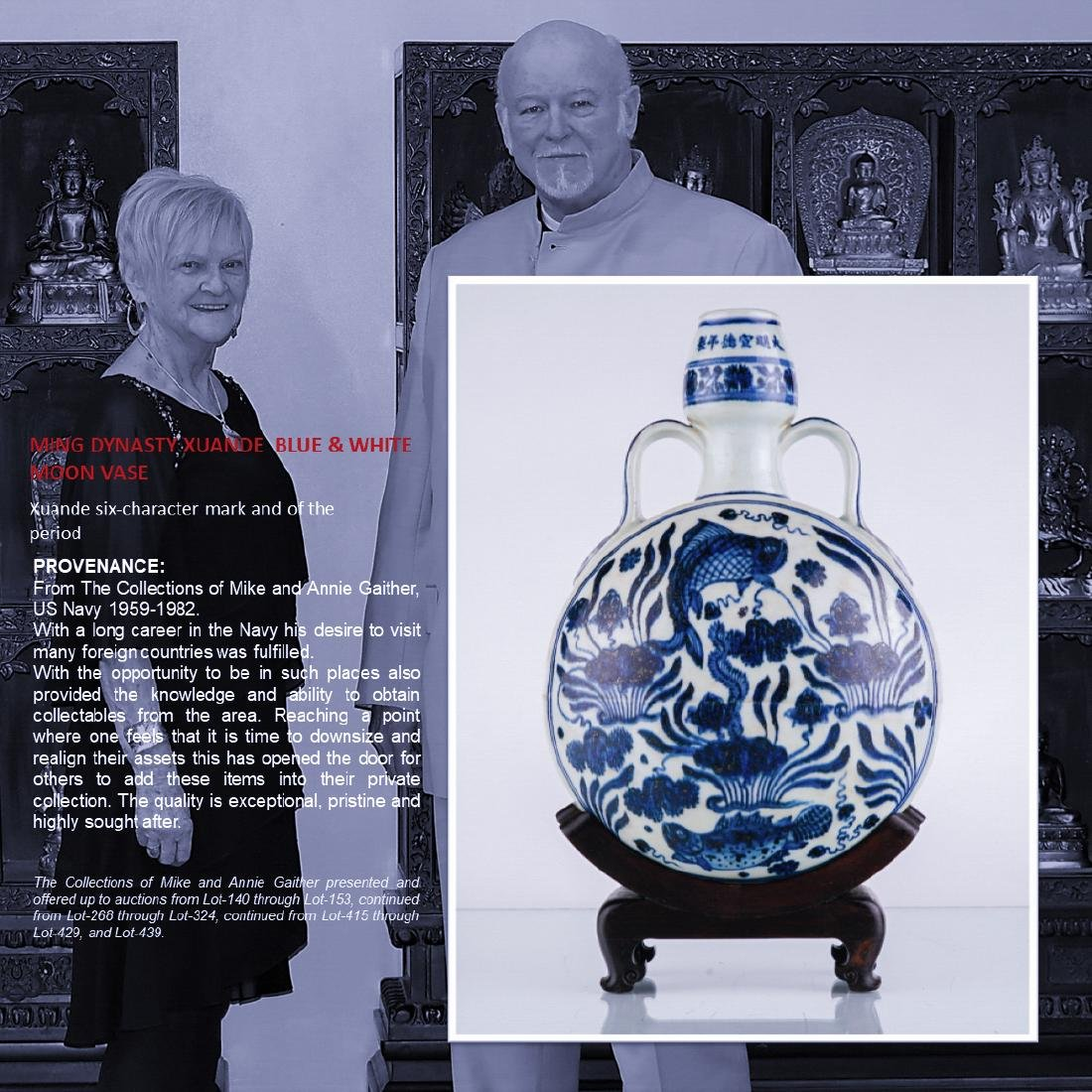 XUANDE BLUE & WHITE MOONFLASK