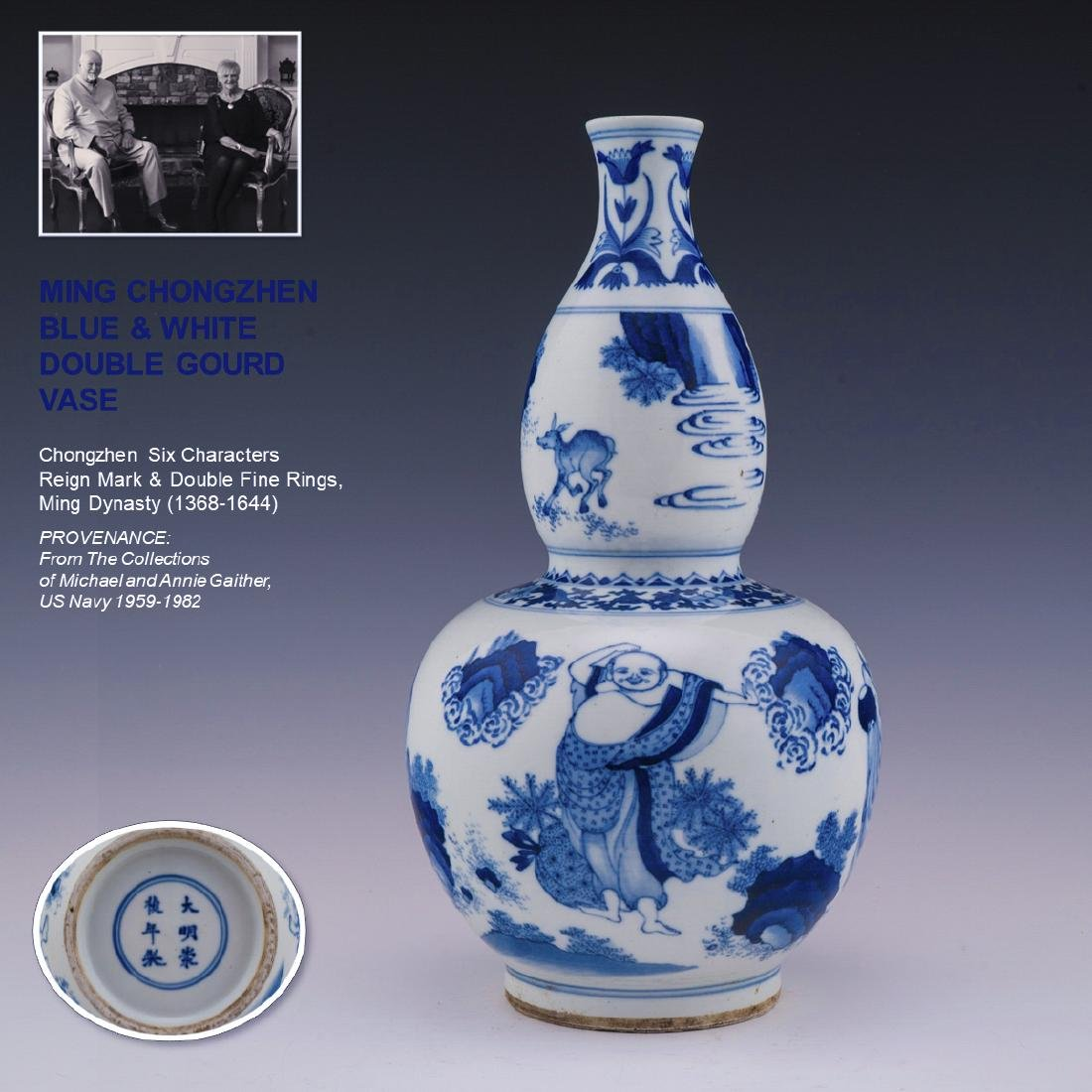 CHONGZHEN BLUE & WHITE DOUBLE GOURD VASE