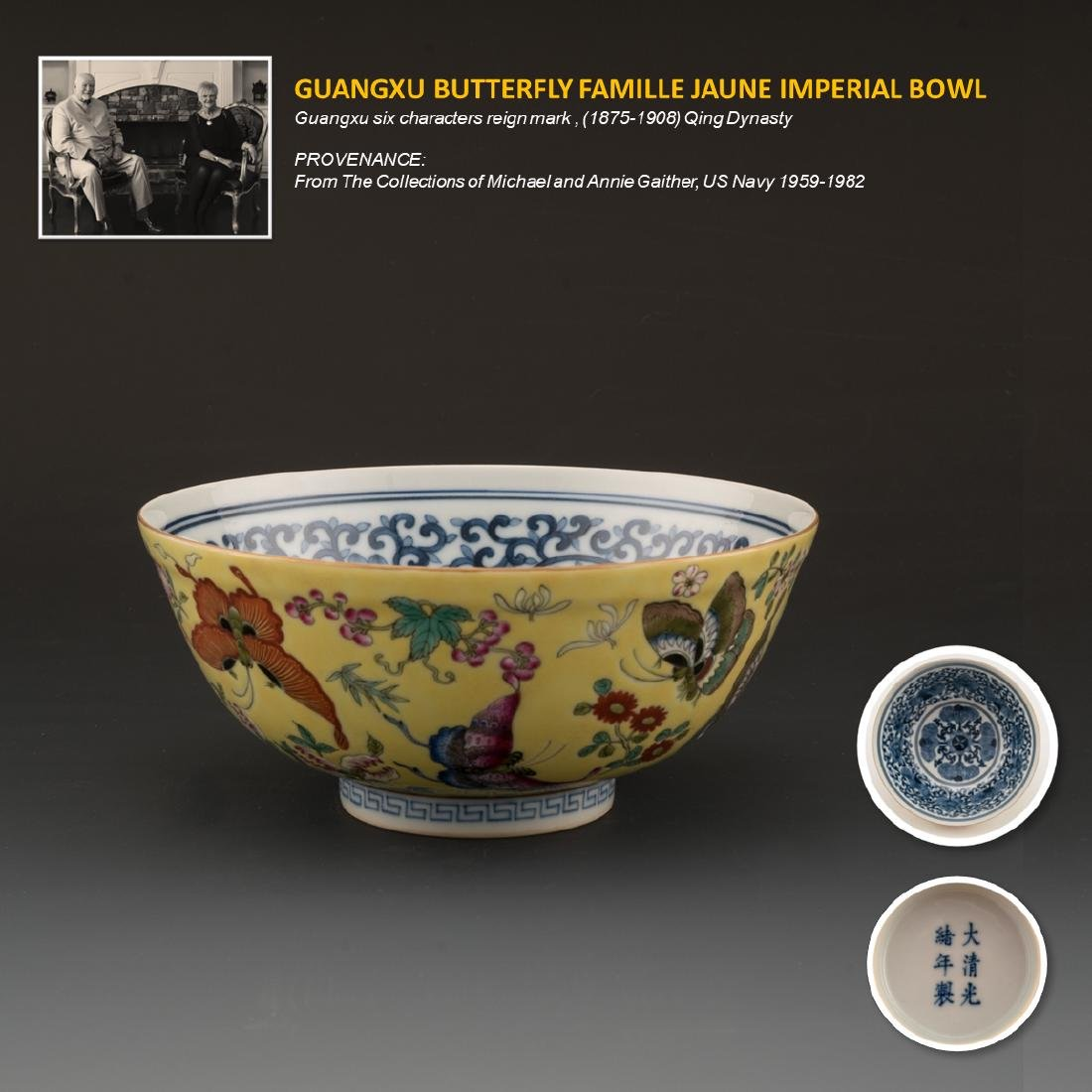 GUANGXU BUTTERFLY FAMILLE JAUNE IMPERIAL BOWL