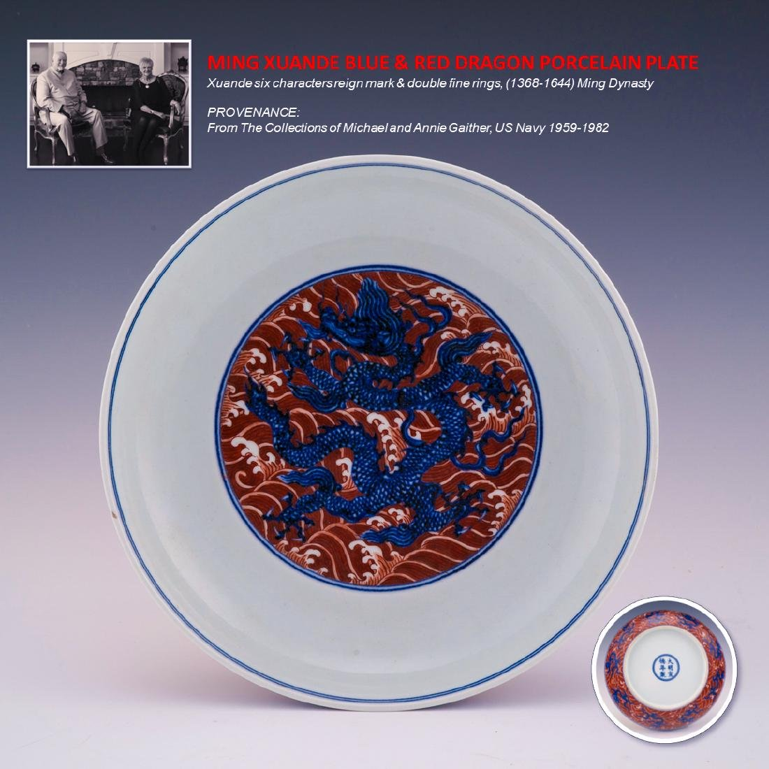 MING XUANDE BLUE & RED DRAGON PORCELAIN PLATE