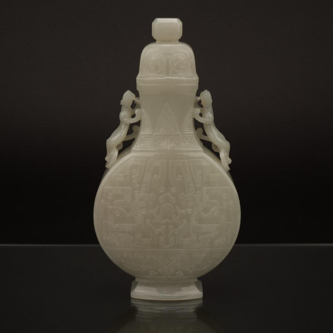 WHITE JADE MOONFLASK VASE WITH MATCHING COVER