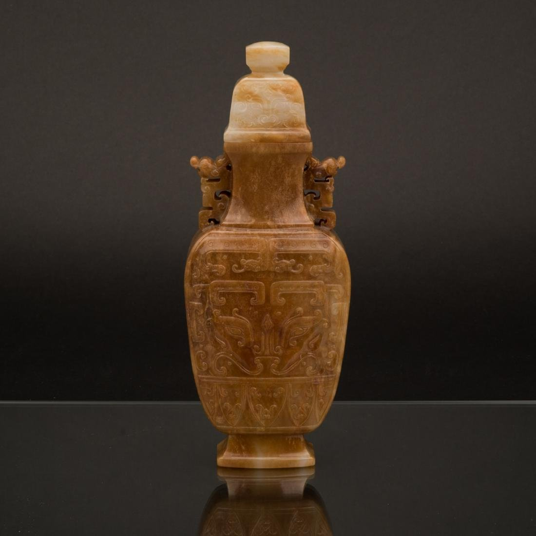 QING BUTTERSCOTCH JADE VASE WITH MATCHING COVER