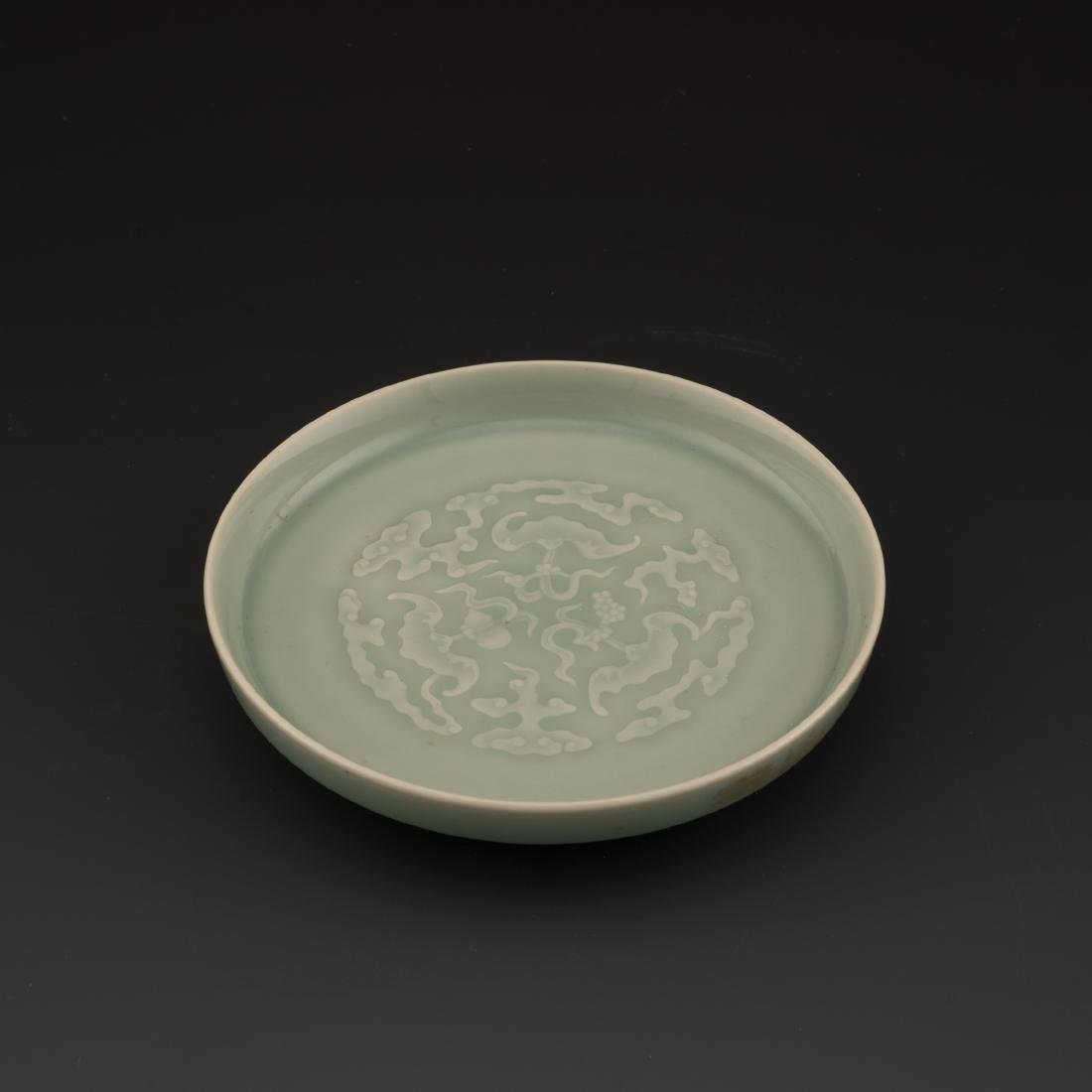 QIANLONG SMALL CELADON PLATE ON RAISED FOOT