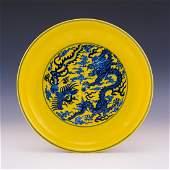 YONGZHENG BLUE  YELLOW PLATE