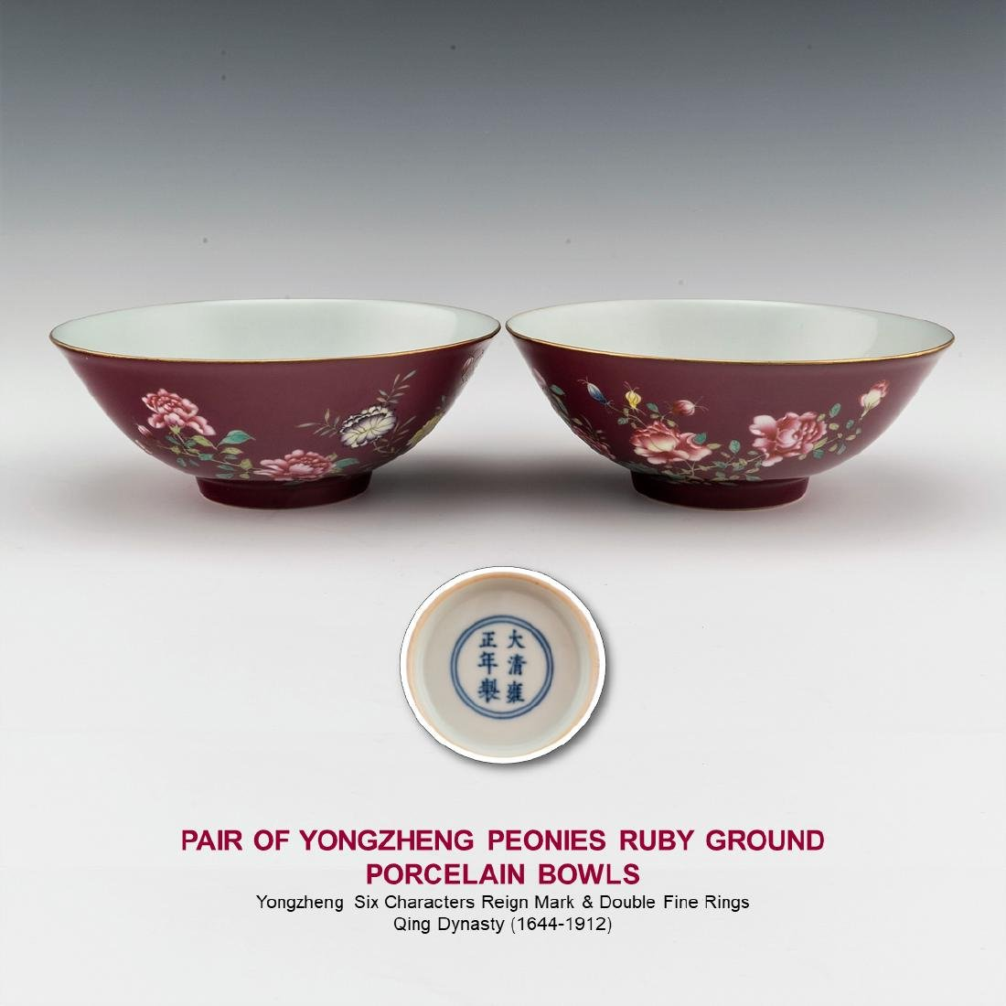 PAIR OF YONGZHENG PEONIES ON RUBY GROUND  BOWLS