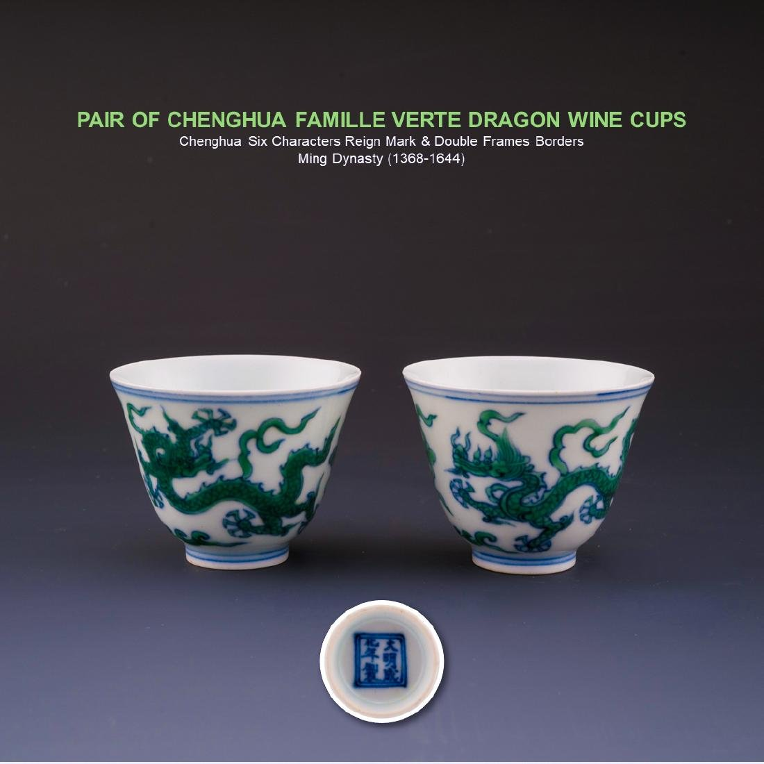 PAIR OF CHENGHUA FAMILLE VERTE DRAGON WINE CUPS