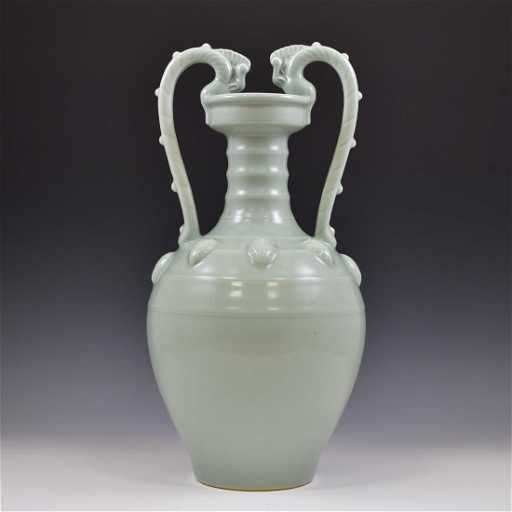 Qing Celadon Glaze Vase With Arched Dragon Handles