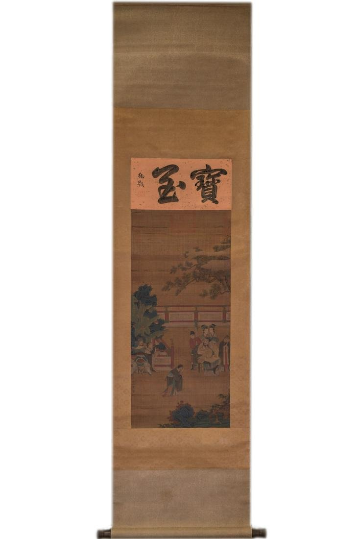 QING CHINESE SILK PAINTING SCROLL OF GARDEN LANDSCAPE