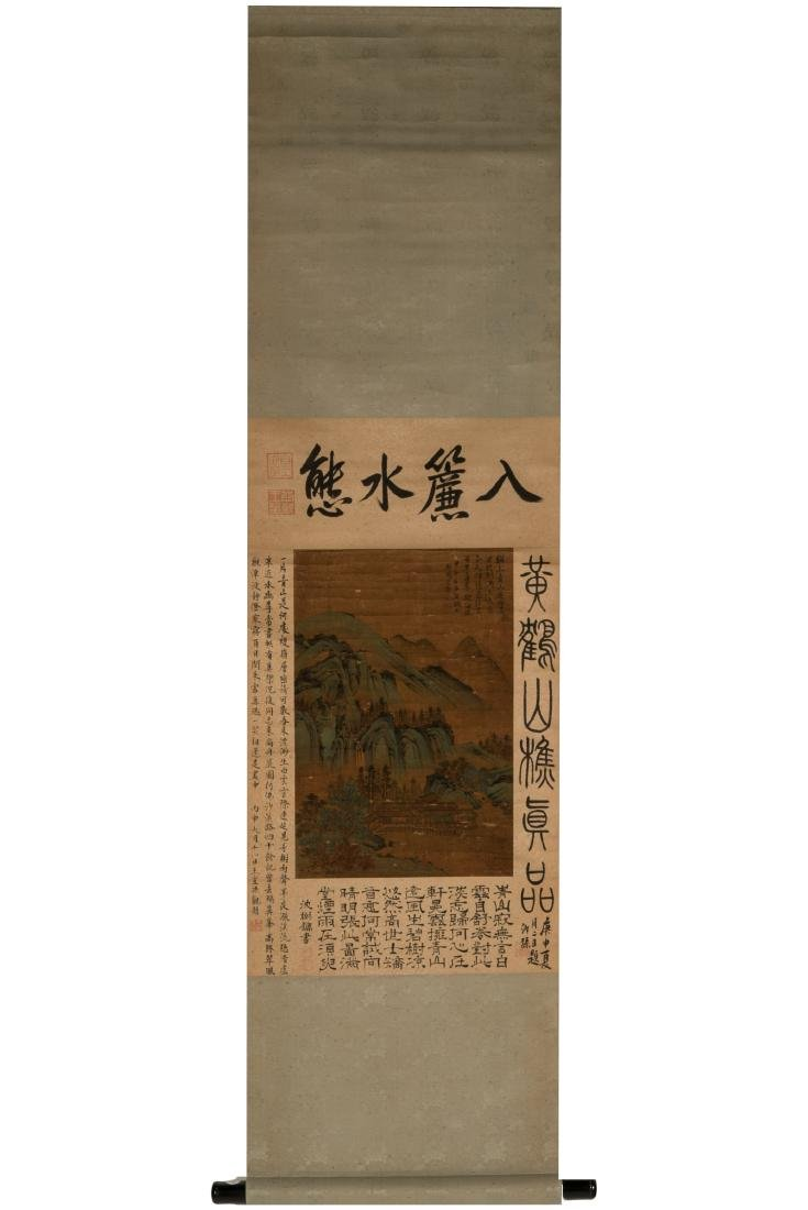 QING CHINESE SILK PAINTING SCROLL OF LANDSCAPE