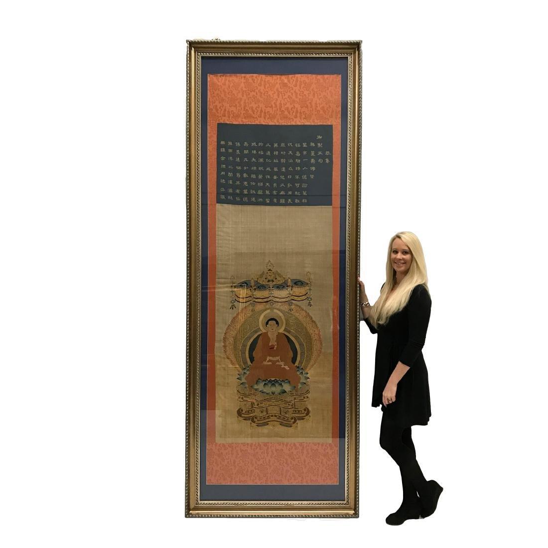 18/19TH TIBETAN BUDDHIST SHAKYAMUNI BUDDHA SILK THANGKA