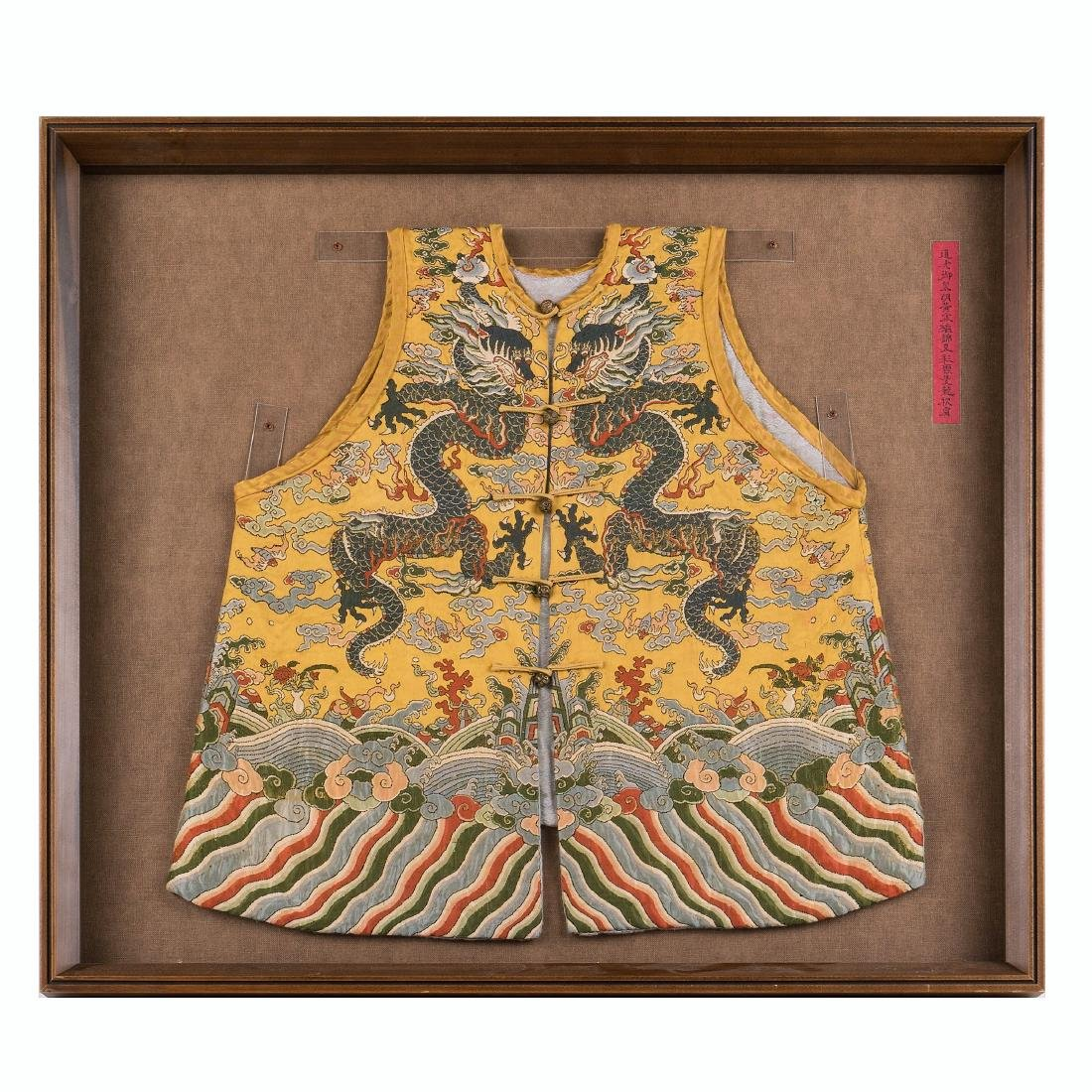 18TH/19TH C. FRAMED QING IMPERIAL DRAGON SILK VEST