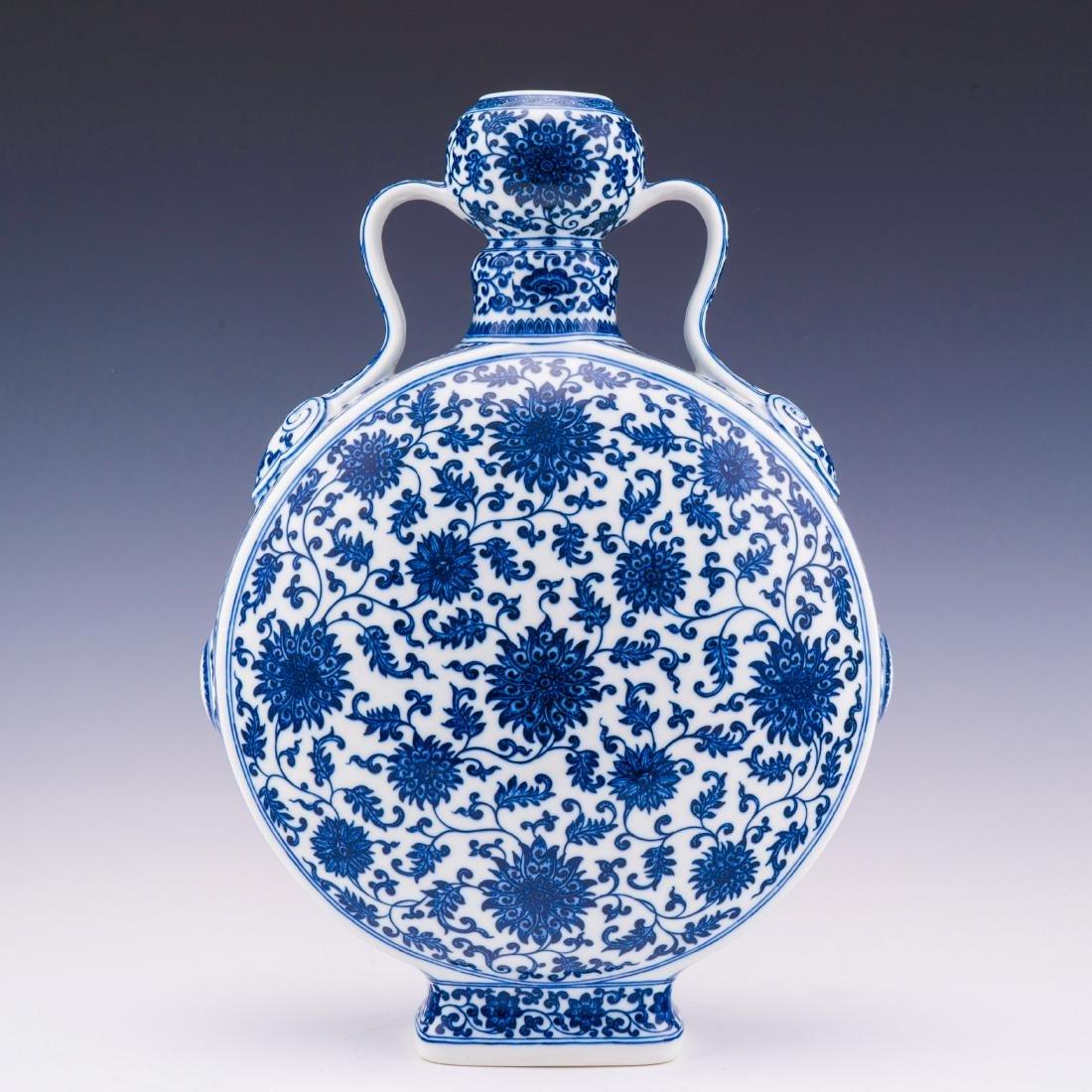QIANLONG MOONFLASK BLUE & WHITE