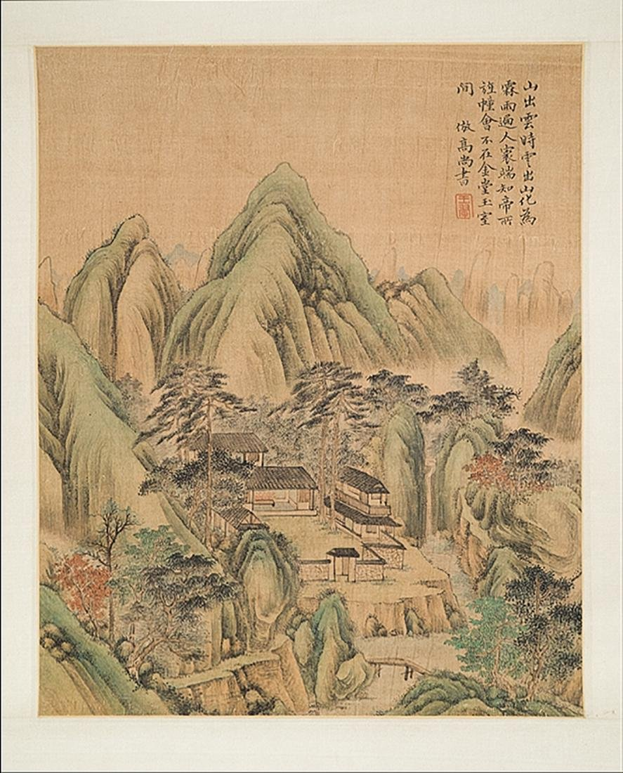 CHINESE SILK PAINTING OF LANDSCAPE