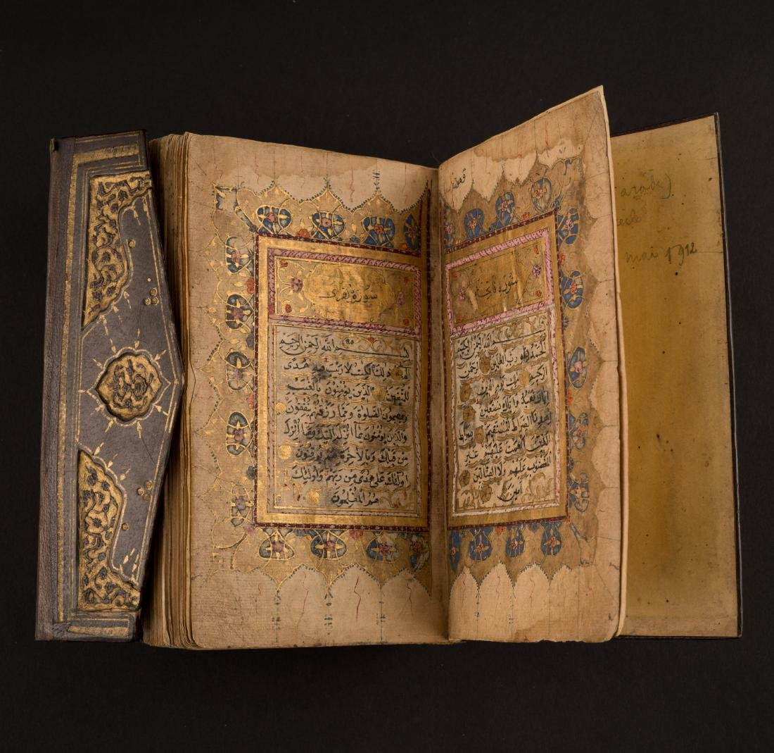 18TH C BLACK NASKH SCRIPT ILLUMINATED OTTOMAN QURAN