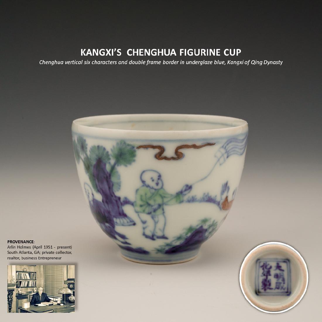 KANGXI'S CHENGHUA FIGURINE CUP