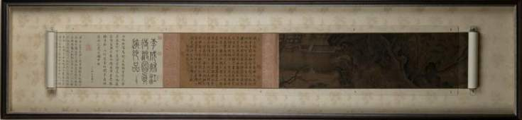 SONG DYNASTY FRAMED LI TANG LANDSCAPE HAND SCROLL PAINT