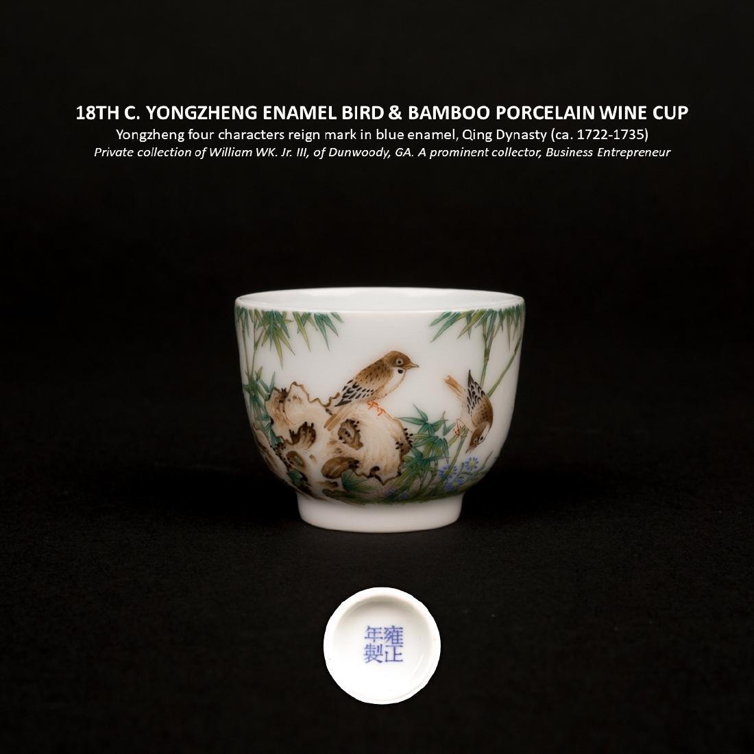 18TH C YONGZHENG ENAMEL BIRD & BAMBOO PORCELAIN WINE