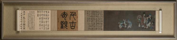 FRAMED SONG DYNASTY LIU SONGNIAN HAND SCROLL