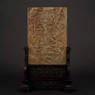 CHINESE JADE PANORAMIC TABLE SCREEN