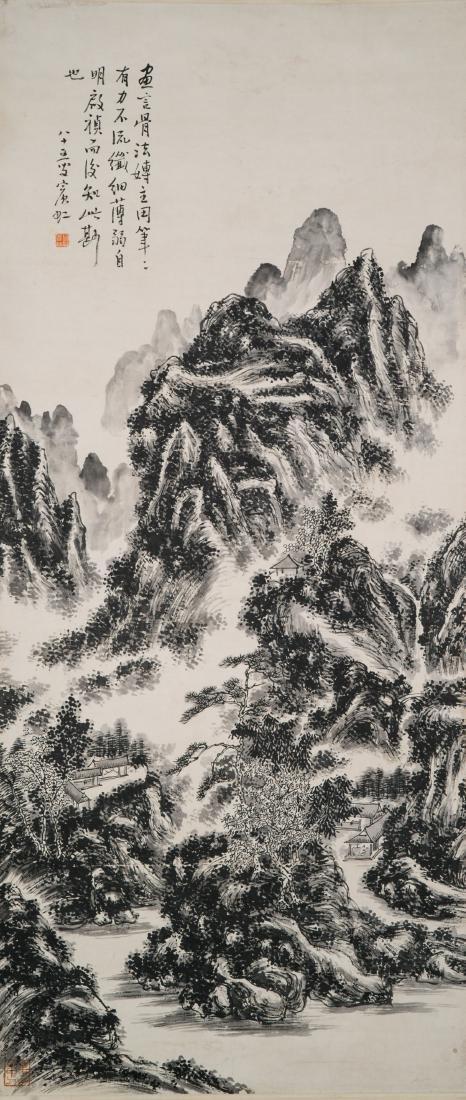 1949, HUANG BINHONG LANDSCAPE SCROLL PAINTING