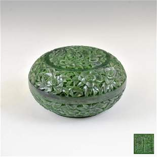 PIERCED WRAPPED FLORAL GREEN JADE BOX, QIANLONG MARK