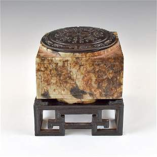 ANTIQUE JADE CONG VASE WITH WOODEN LID & STAND