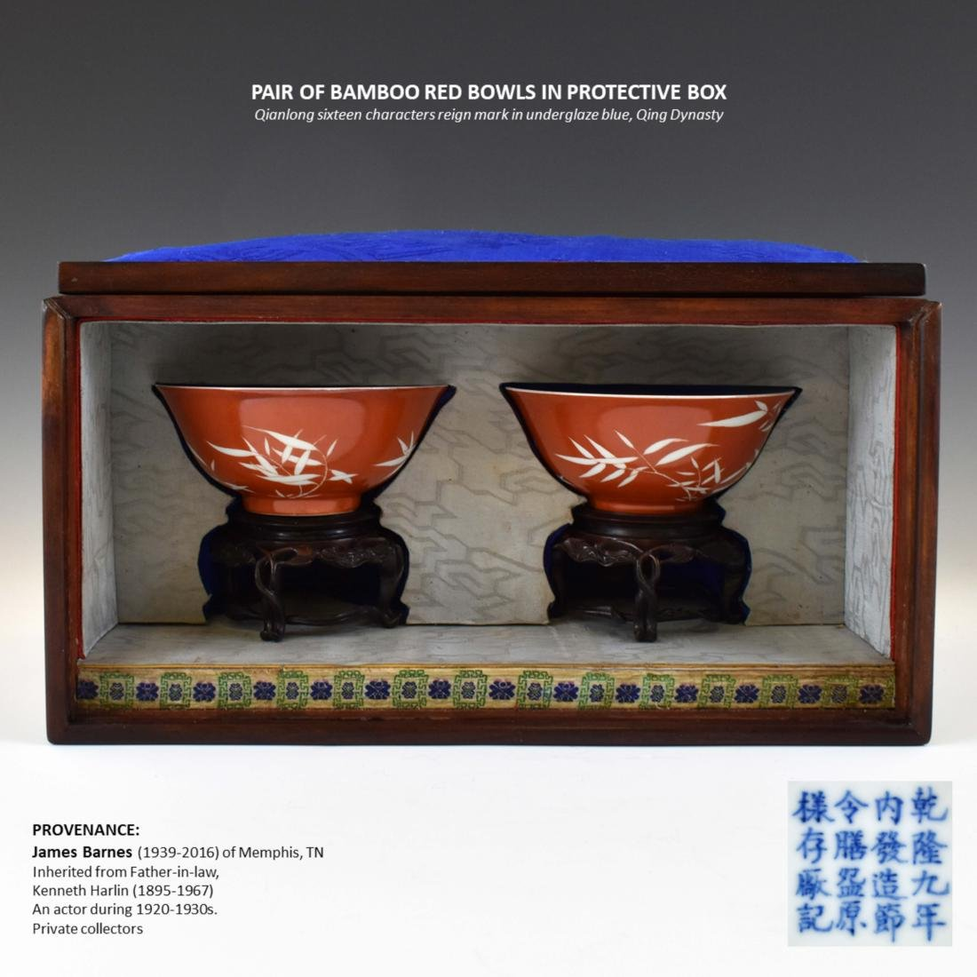 PAIR OF BAMBOO RED BOWLS IN PROTECTIVE BOX