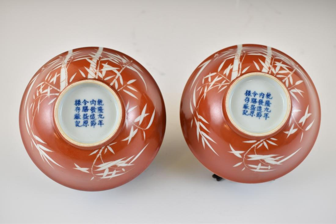 PAIR OF BAMBOO RED BOWLS IN PROTECTIVE BOX - 4