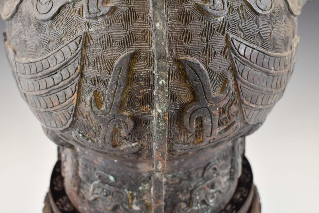 LARGE SHANG DYNASTY ZUN BRONZE CENSER ON STAND - 5