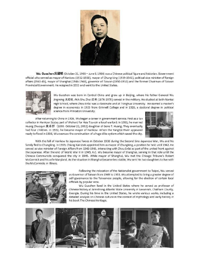 1981, ZHANG DAQIAN OSMANTHUS SCROLL PAINTING - 5