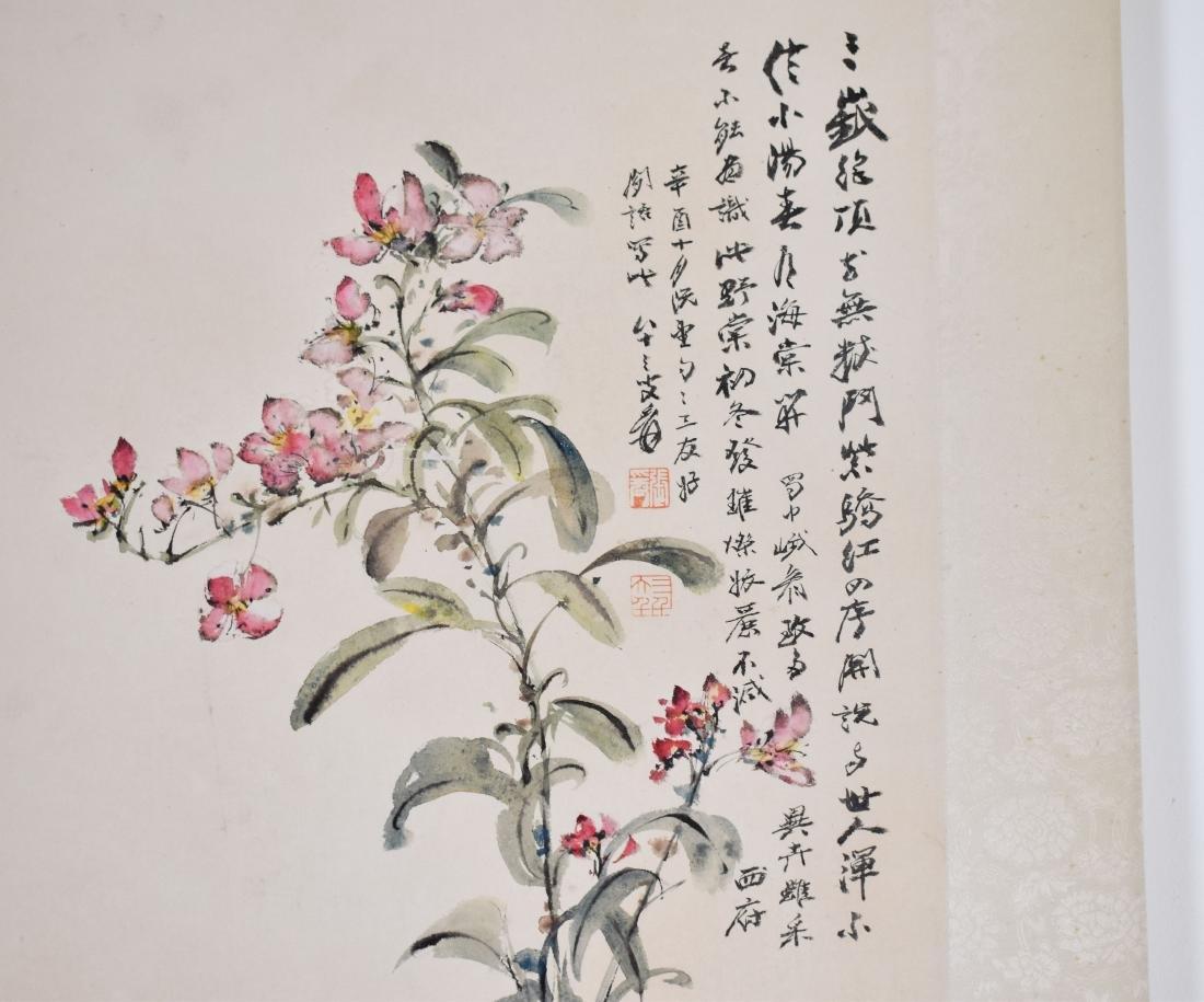 1981, ZHANG DAQIAN OSMANTHUS SCROLL PAINTING - 3
