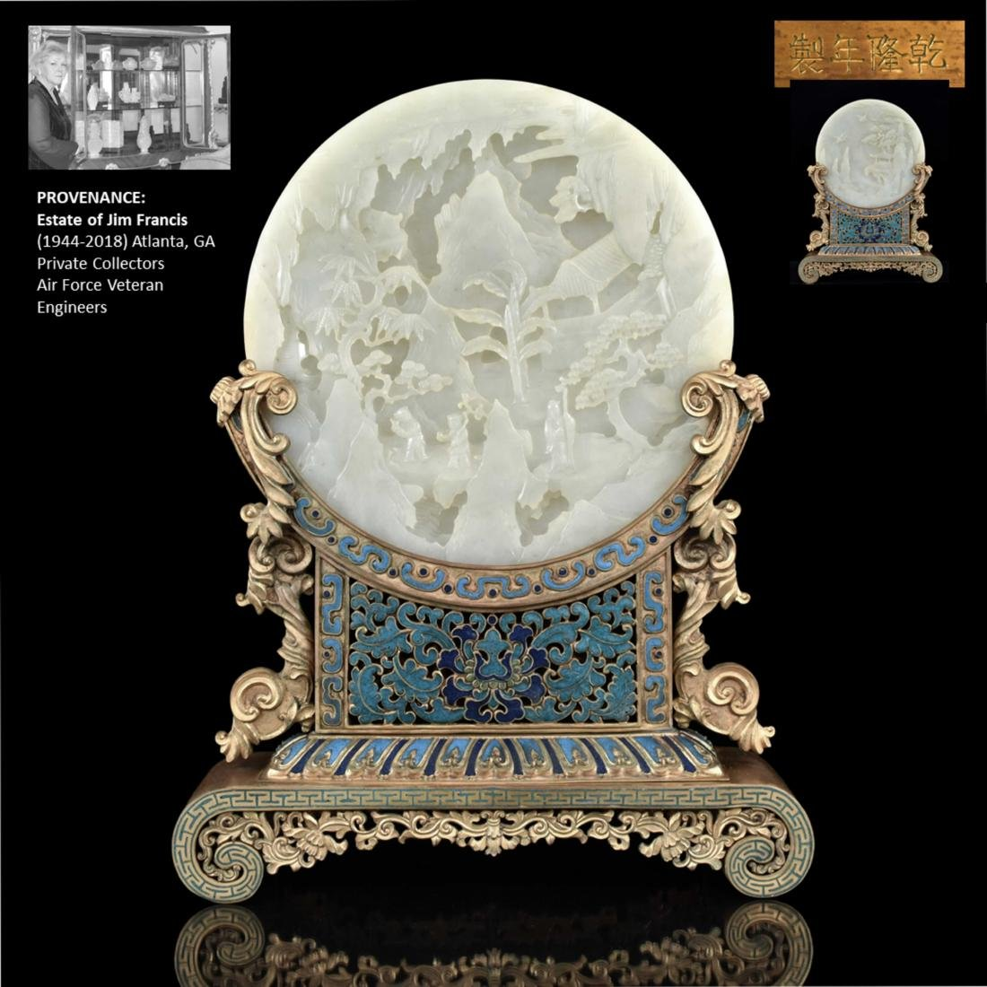 WHITE JADE ROUND TABLE SCREEN & CLOISONNE STAND