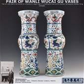 PAIR OF WANLI WUCAI GU VASES