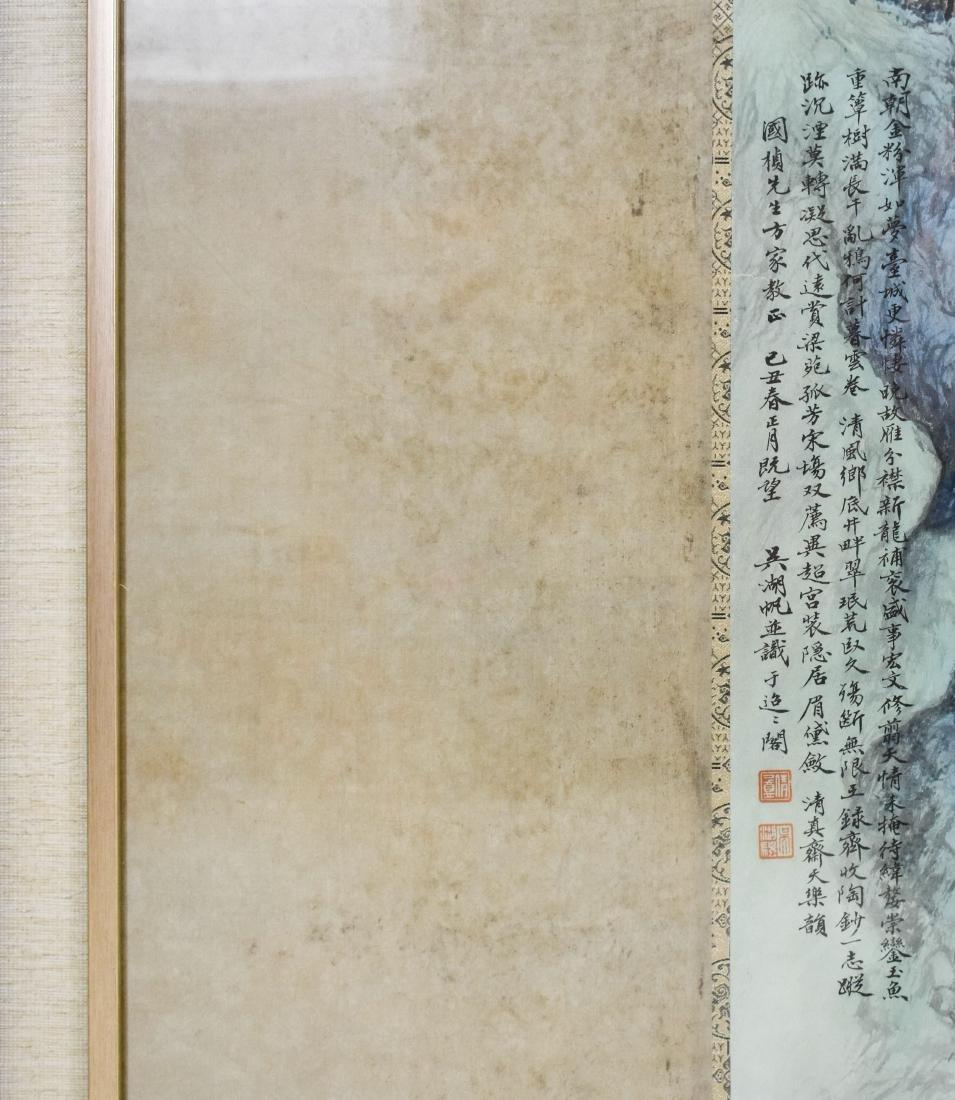 WU HUFAN, FRAMED WATERSIDE LANDSCAPE PAINTING - 4