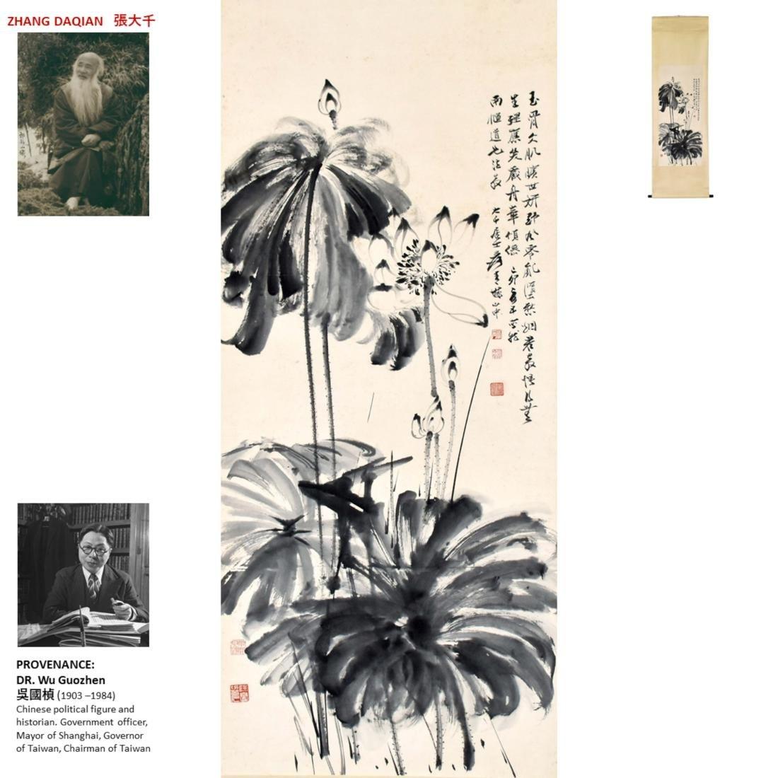 1939 ZHANG DAQIAN LOTUS SCROLL PAINTING