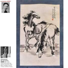 XU BEIHONG HORSES PAINTING