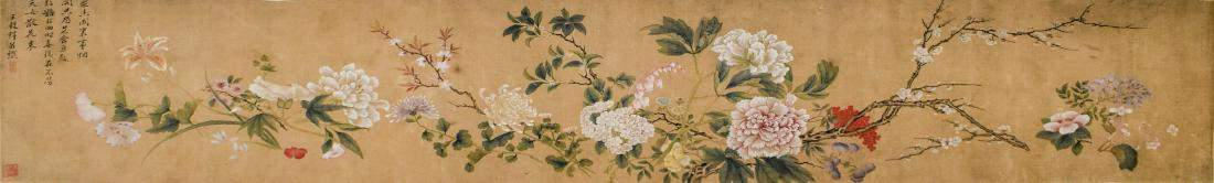16TH C WANG YUXIANG MING FLORAL HAND SCROLL PAINTING