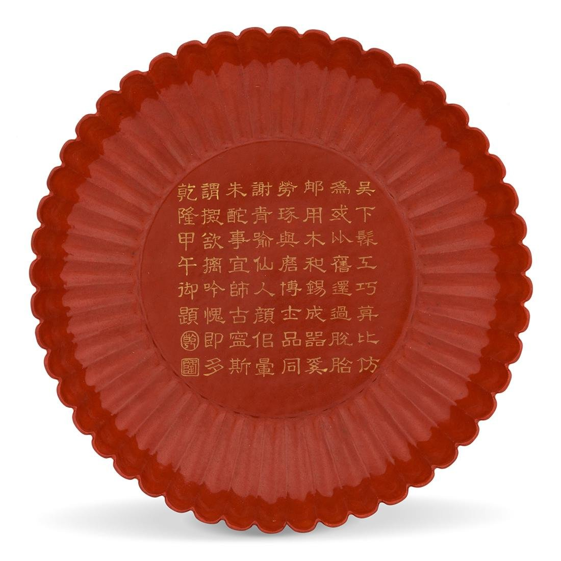 QIANLONG GILT SCRIPTS FLORI-FORM LOBED PLATE
